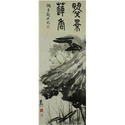 Chinese WC Painting Scroll Xie Zhiliu 1910-1997