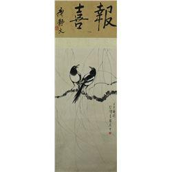Chinese WC Painting Scroll Xu Beihong 1895-1953