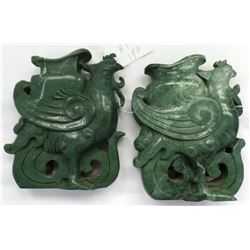 Pair of Chinese Jade Rooster Vases