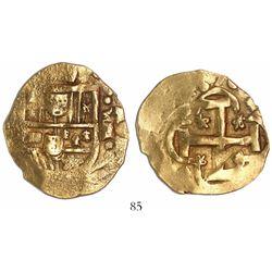 Seville, Spain, cob 8 escudos, 1670(M), rare.