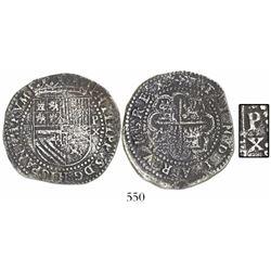 Lima, Peru, cob 4 reales, Philip II, assayer X, very rare.