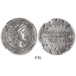 Macedon under Roman Protectorate, AR tetradrachm, First Meris, ca. 167-148 BC, Amphipolis mint, enca