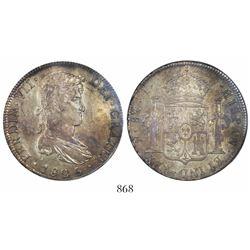 Potosi, Bolivia, bust 8 reales, Ferdinand VII, 1825J, encapsulated NGC AU 55, ex-Whittier.