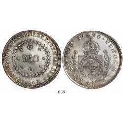 "Brazil (Rio mint), 960 reis, Pedro I, 1824-R, struck over a Santiago, Chile, ""volcano"" peso, rare ho"