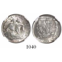 Portugal, 2-1/2 escudos, 1933, encapsulated MS 62.