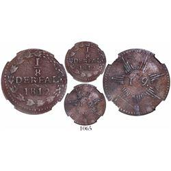 Caracas, Venezuela, copper 1/8 real (ochava), 1812, encapsulated NGC VF 30 BN, very rare.