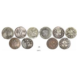 Lot of 5 Caracas, Venezuela, 1/4R, 1829, all different die-varieties.