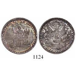 Potosi, Bolivia, silver 2 soles-sized medal, 1855, Belzu, reeded-edge piedfort (rare), ex-Derman.
