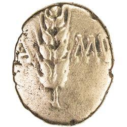 TRINOVANTES: Cunobeline (Cymbeline), ca. AD 10-20, AV 1/4 stater (1.27g)