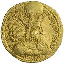 SASANIAN KINGDOM: Shahpur I, 241-272, AV stater (7.25g), G-21, standard type, bust right, bold EF