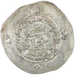 SASANIAN KINGDOM: Kavad II, 628, AR drachm (4.13g), AY, year 2