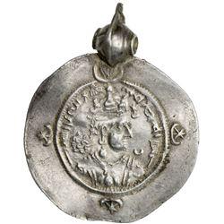 SASANIAN KINGDOM: Ardashir III, 628-630, AR drachm (4.90g), RYW (Riv-Ardashir), year 1