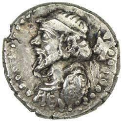 ELYMAIS: Kamnaskires IV, ca. BC62-55, AR drachm (2.02g)