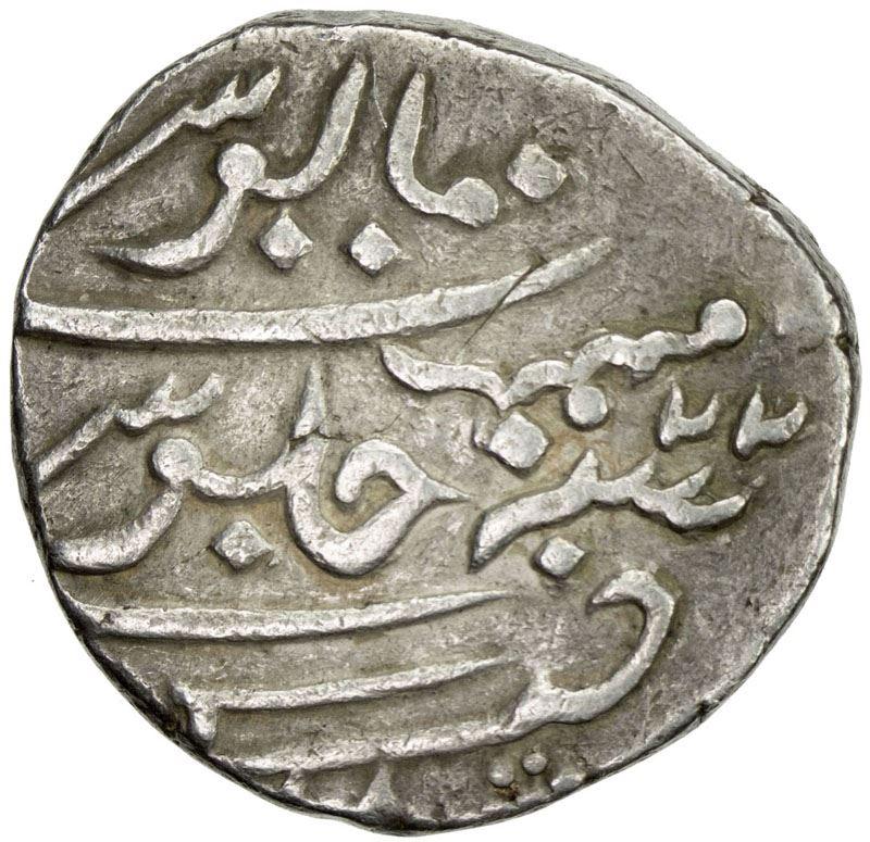 MUGHAL: Muhammad Shah, 1719-1748, AR rupee (11 03g),