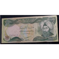 """114. """"Central Bank of Iraq Ten Thousand Dinars"""" Bank Note. CU. Watermarked and Security Thread."""