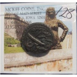 """128. 1796 Mysore, India States 1/2 Paisa Copper Ancient. KM # 122.6. Elephant to right. Persian """"Be"""""""