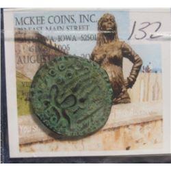 132. 985-1013 A.D. India. Raya Raga Chola Ancient Copper.