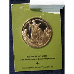 "547. ""The Order of Ahepa"" 150th Anniversary of Greek Independence Solid Bronze Medal. 39mm. Proof. L"