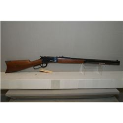 """Winchester Model 1886 Short Rifle .45/ 70 cal Lever Action Rifle w/ 24"""" bbl [ Appears N.I. Box unfir"""
