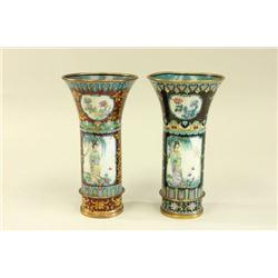 2 Cloisonne Vases