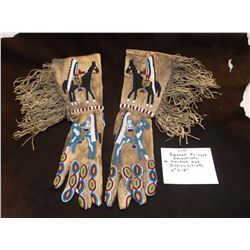 """Beaded Fringed Gauntlets with Horses and Indian Chiefs 6"""" X 18"""""""