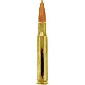REPLICA  50 CAL MACHINE GUN ROUND