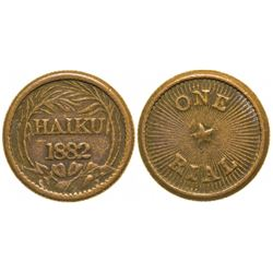 Hawaii Sugar Plantation Token