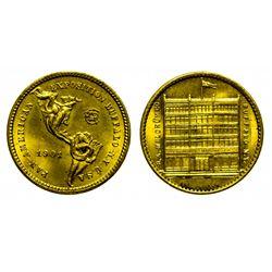 Pan American Expo Souvenir Coin (Buffalo, N. Y.)