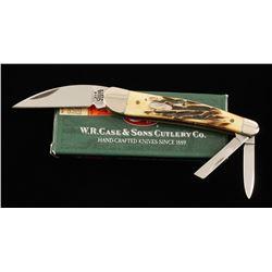 "Case ""Seahorse Whittler"" 3-blade Knife"
