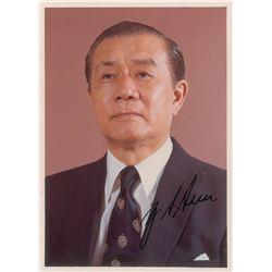 Sun Yun-suan
