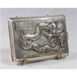 Chinese Silver Cigarette Box