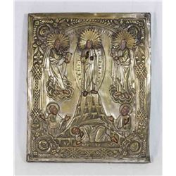 Russian Icon of Jesus and 5 Apostles
