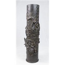 Cylindrical Japanese Bronze Vase