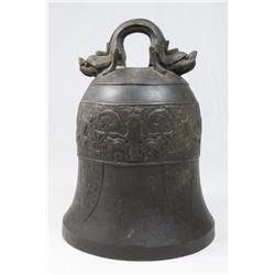 19th Century Chinese Bronze Bell
