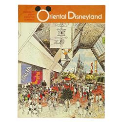 Oriental Disneyland Feasibility Study and Executive Summary, 1975 WED Enterprises, 10 pages, very go