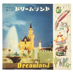 Rare Dreamland 1961 Guidebook