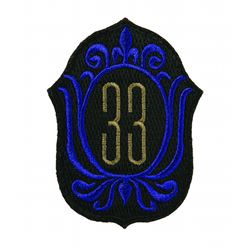 Club 33 Cast Member Patch