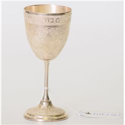 Sterling Silver Drinking Goblet With Hebrew Writin