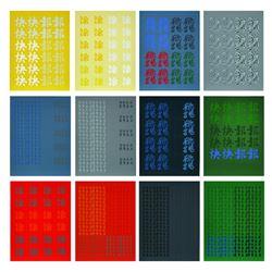Chryssa, Chinatown Portfolio of 12 Serigraphs
