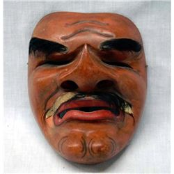 Mexican Hand Carved Mask