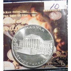 1946-56 Bp Hungary 10 Forint.  (Huzonot) National Museum in Budapest. 10th Anniversary Forint. KM #