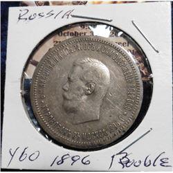 1896 AI Russia Rouble. .900 fine Silver. Nicolas II Coronation Commemorative. Y60. VF. 191,000 minta