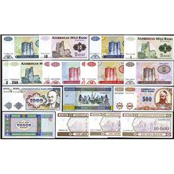 Azerbaijan Milli Banki. 1992-95 ND Issues.