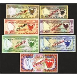 Bahrain Currency Board and Bahrain Monetary Agency Specimen set.