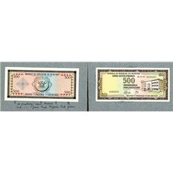 Banque Du Royaume Du Burundi, 1964 Unique Artist Mock-up of Banknote Design.
