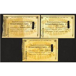 Vladivostok Government Bank 1921 Circulating Bearer Check Issue Trio.