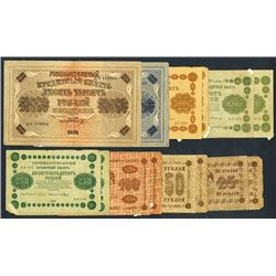 State Treasury Notes. 1918 Dated Issue.