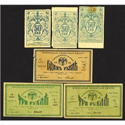 Turkestan District, 1918 Currency Tokens Issue and 1918 Provisional Credit Notes Issue Assortment.