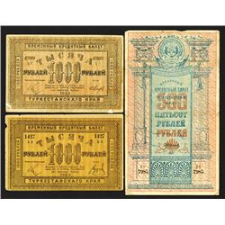 Turkestan District, Government Bank, 1918 Provisional Credit Notes Issue.