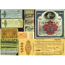 Provisional Siberian Administration and other items.